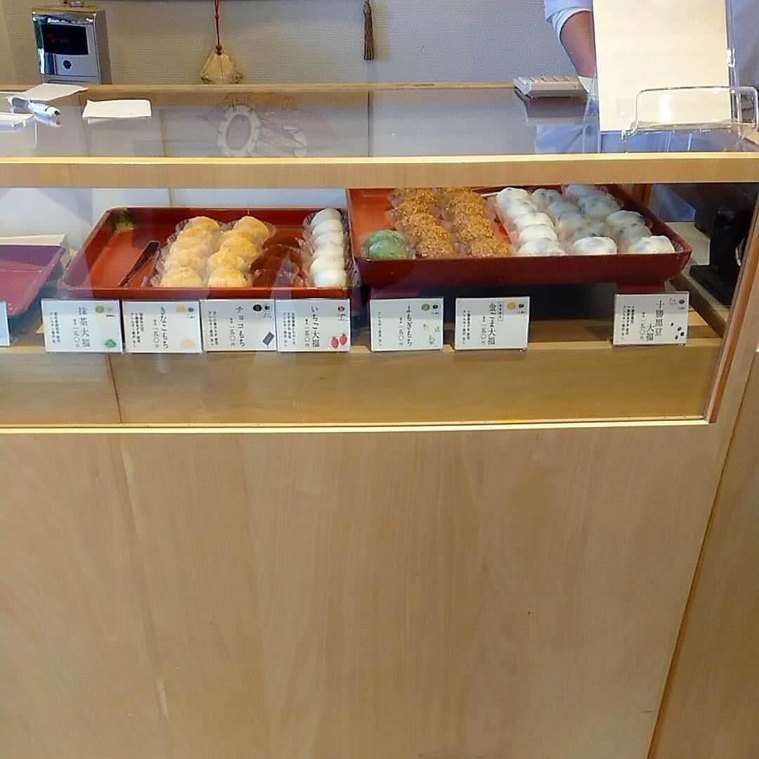 餅菓子商 白谷の店内