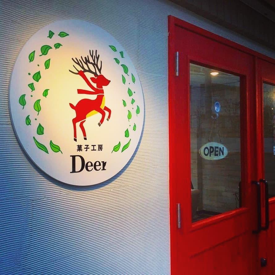 菓子工房 Deer(ディア)の外観