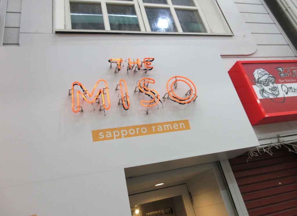 THE MISO(ザ みそ)の看板