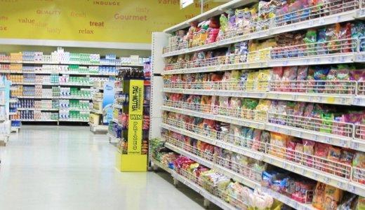 【まいばすけっと 山の手店】イオン北海道のコンビニ型スーパーが西区山の手にオープン!