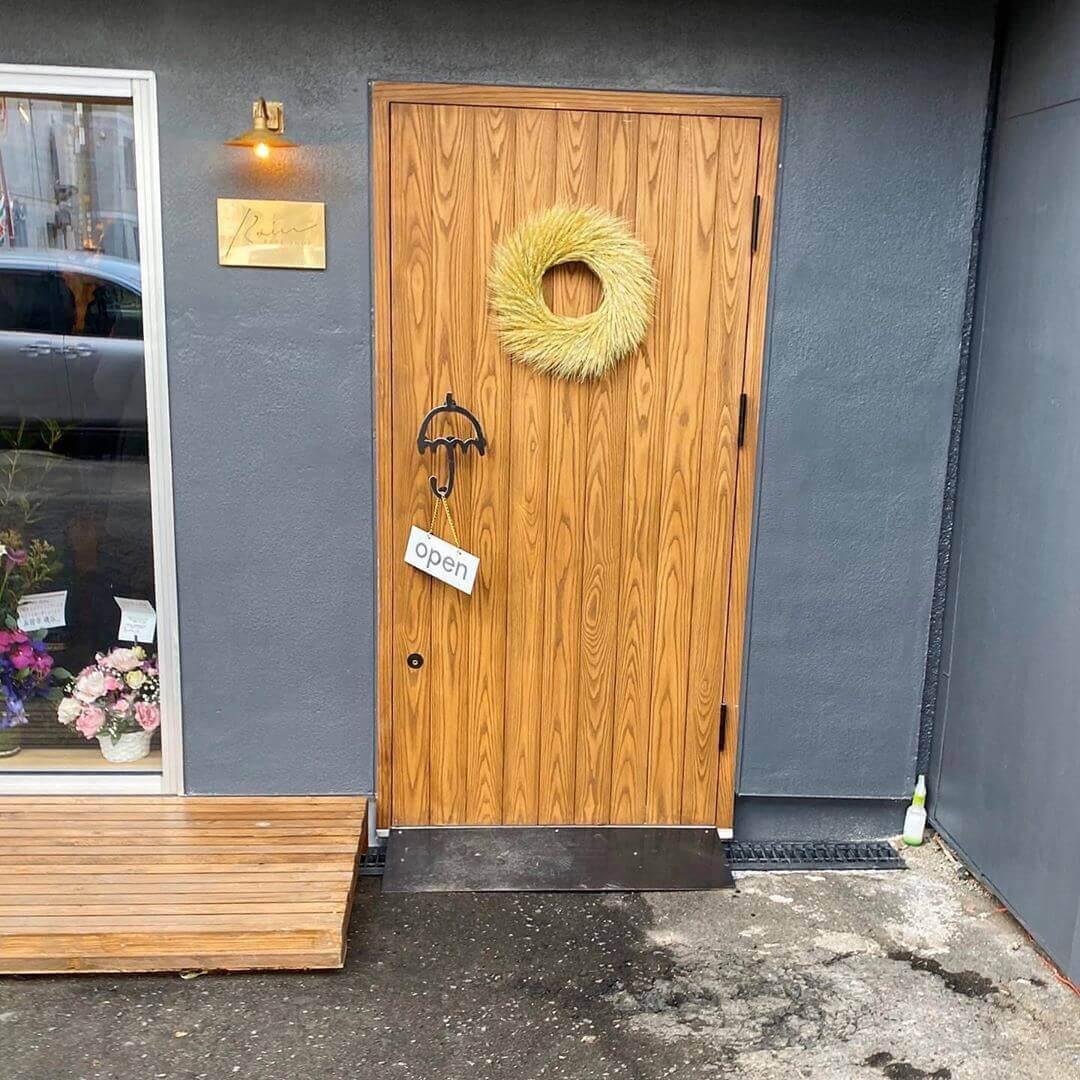Rain bake shop(レイン ベイクショップ)の入り口