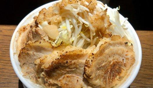 【ラーメン 天二郎】豊平区平岸にある誰でも食べやすい二郎系ラーメンのお店!