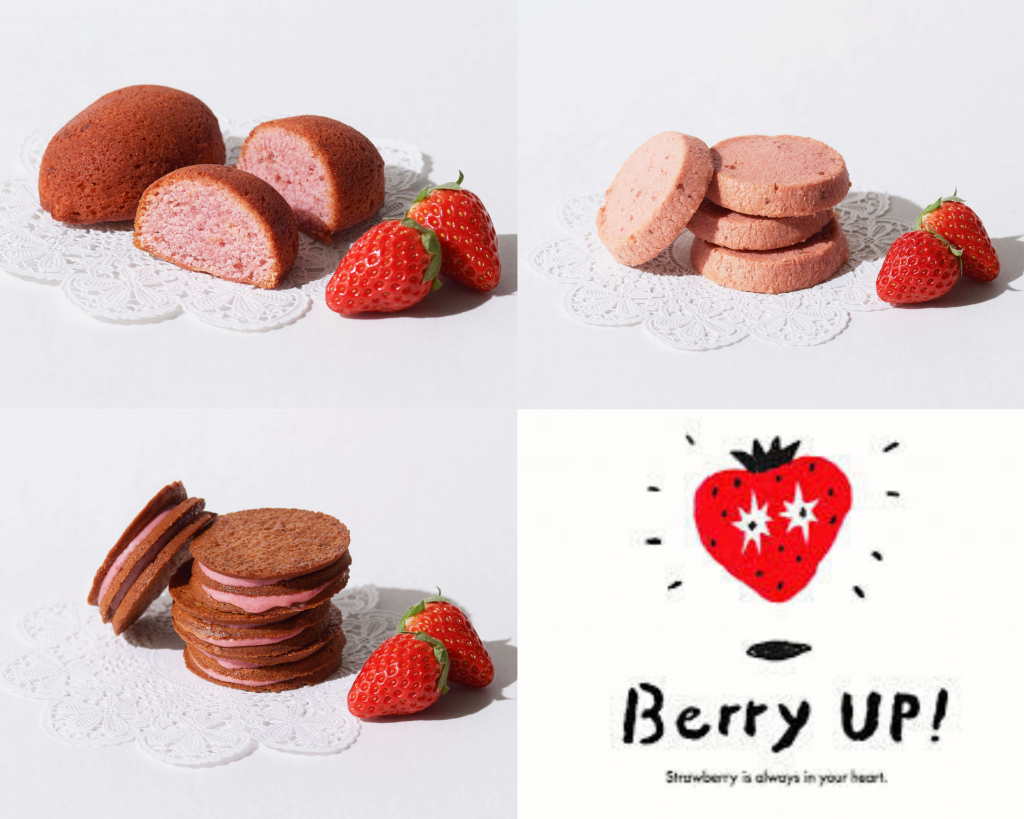 いちごスイーツ専門店『ベリーアップ』が大丸札幌でいちごケーキやポルボローネなどを販売!