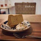 沖縄カフェとランチ かふうのケーキ