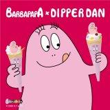ディッパーダンがバーバパパとのコラボクレープを12月26日(木)より発売!