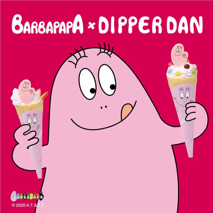 ディッパーダンのBARBAPAPAコラボキャンペーン