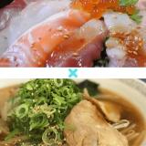 【てしお川】大通にあるラーメンと海鮮丼が一度に楽しめる新しいスタイルのお店!