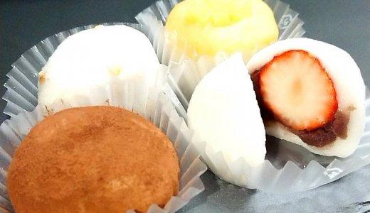 【餅菓子商 白谷】西18丁目にある大福屋。1個1個が小ぶりだからいろんな種類が食べれるっ!