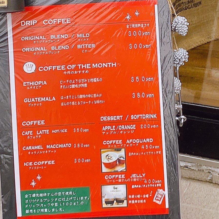 be.coffee stand...(ビーコーヒースタンド)のメニュー
