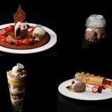 札幌グランドホテルでバレンタインとホワイトデー限定『ハーゲンダッツフェア』が開催!