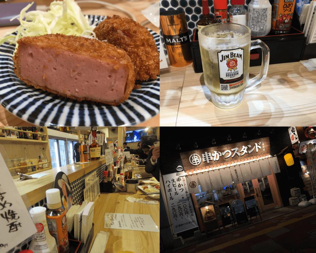 【串カツスタンド by恵美須】大通の夜にふらっと立ち寄れるカツが美味しい立ち飲み屋!