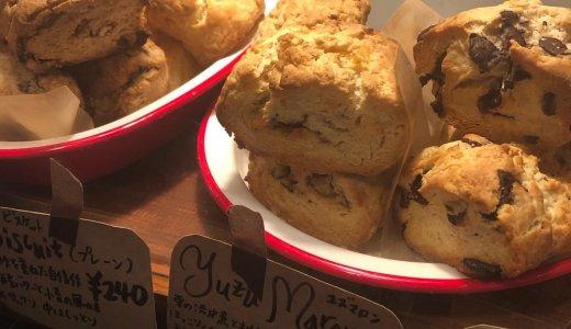 【BAKED MUFF(ベイクドマフ)】白石区菊水で週3回ほど営業のマフィンも買える焼き菓子店