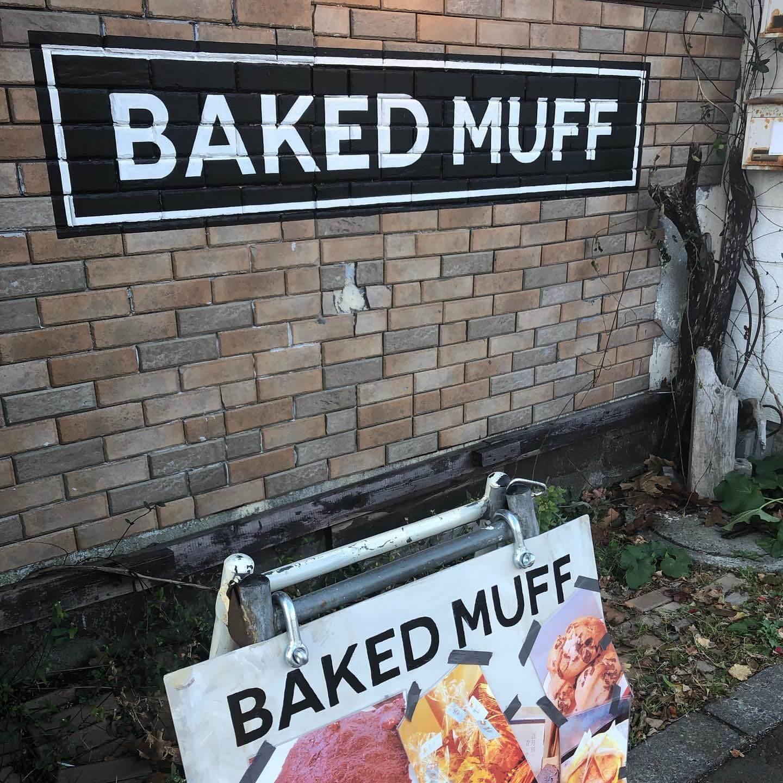 BAKED MUFF(ベイクドマフ)の外観