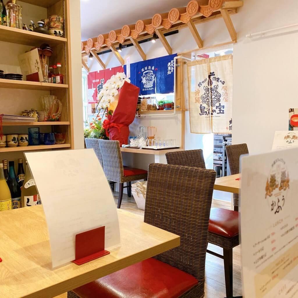 沖縄カフェとランチ かふうの店内