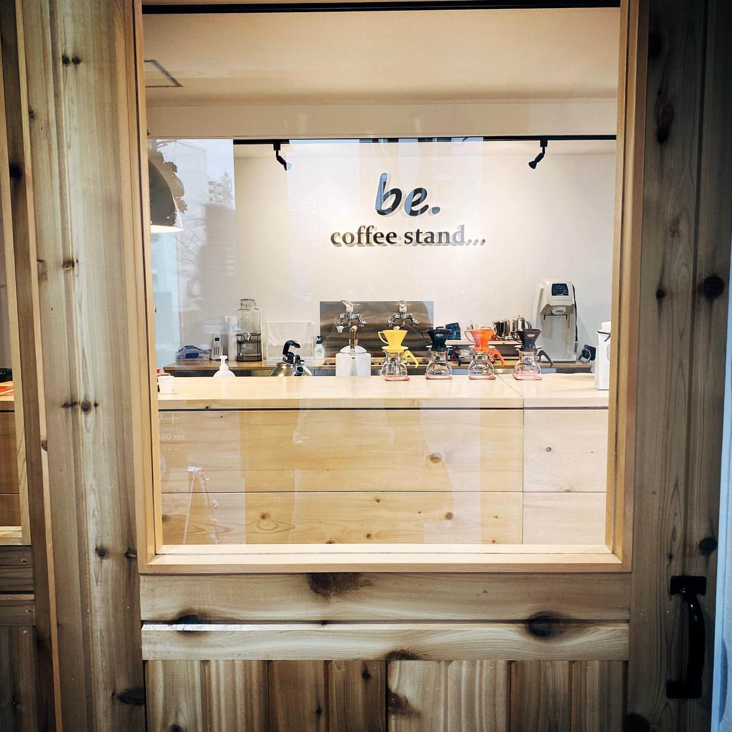 be.coffee stand...(ビーコーヒースタンド)の店内