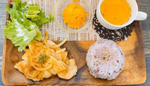 【カフェ ぶら里】料理は全てワンコイン!ハンバーグや生姜焼きが食べれる麻生駅近くのカフェ