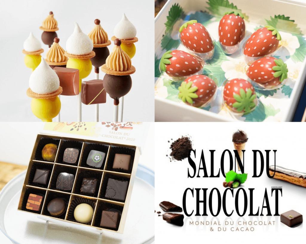【サロン・デュ・ショコラ 2020】丸井今井で国内最大級のチョコレートの祭典が今年も開催!