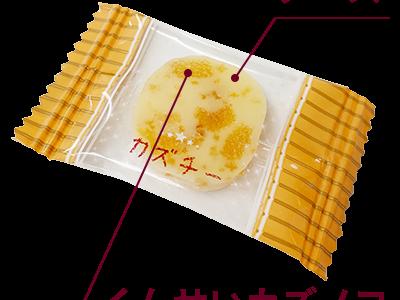 チーズ×くんせいかずのこの新感覚おやつ『カズチー』を販売する井原水産が大丸札幌に出店!