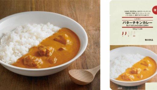 札幌パルコにある無印良品で改装セールを開催中!雑貨や食品を割引価格で販売!