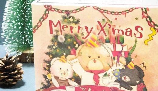 発寒にある人気焼き菓子店『くまのしっぽ』が12月21日・22日の2日間、札幌パルコに出店!