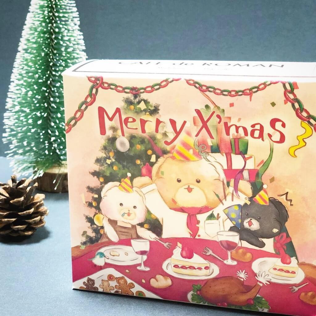 くまのしっぽのクリスマス専用ギフト