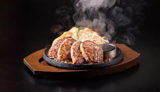 【肉のはせ川 清田店】ご飯もスープをおかわり自由!羊ヶ丘通りにあるハンバーグ&ステーキのお店
