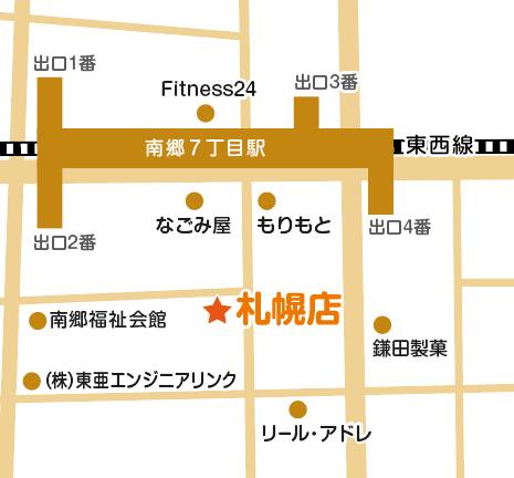 ドクター・ホームネット札幌店の周辺地図