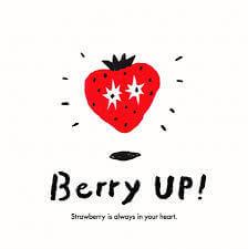 ベリーアップのロゴ