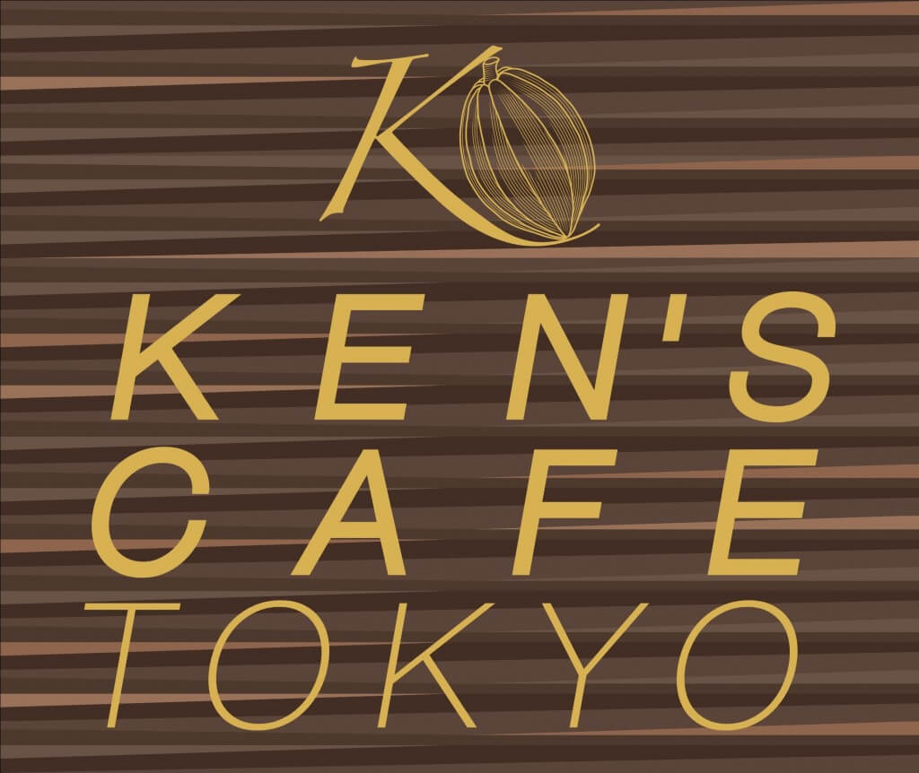 ケンズカフェ東京のロゴ