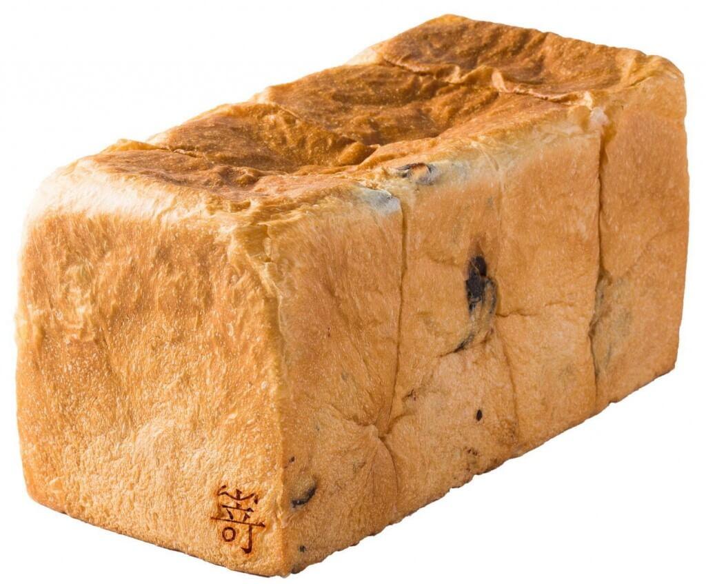 高級食パン専門店 嵜本(さきもと)のお年賀限定の『丹波黒豆と和三盆の食パン』