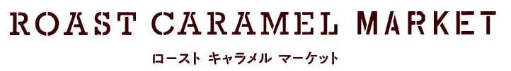ローストキャラメルマーケットのロゴ