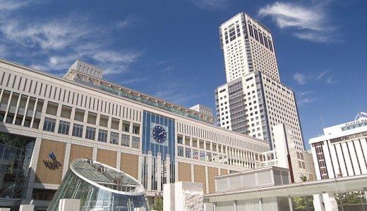 JRタワー(アピア・エスタ・パセオ・札幌ステラプレイス)が11月27日(金)まで営業時間を短縮すると発表