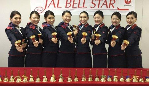 JRタワーホテル日航札幌で『JALベルスター2019』がミュージックベル演奏会を実施!