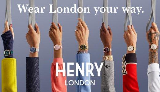 英国の腕時計ブランド『ヘンリーロンドン』と『サラミラーロンドン』が丸井今井に出店!