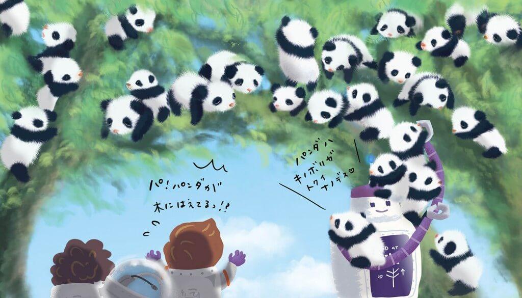 パンダは木に上るのが大好き!