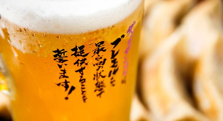 ダンダダン酒場の生ビール