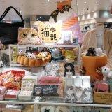 ねこグッズを販売するフェリシモ猫部が1月23日(木)より東急ハンズ札幌店に期間限定で登場!