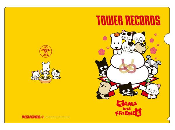 うちのタマ知りませんか? × TOWER RECORDS コラボグッズの『A4クリアファイル 2枚セット:400円+税』