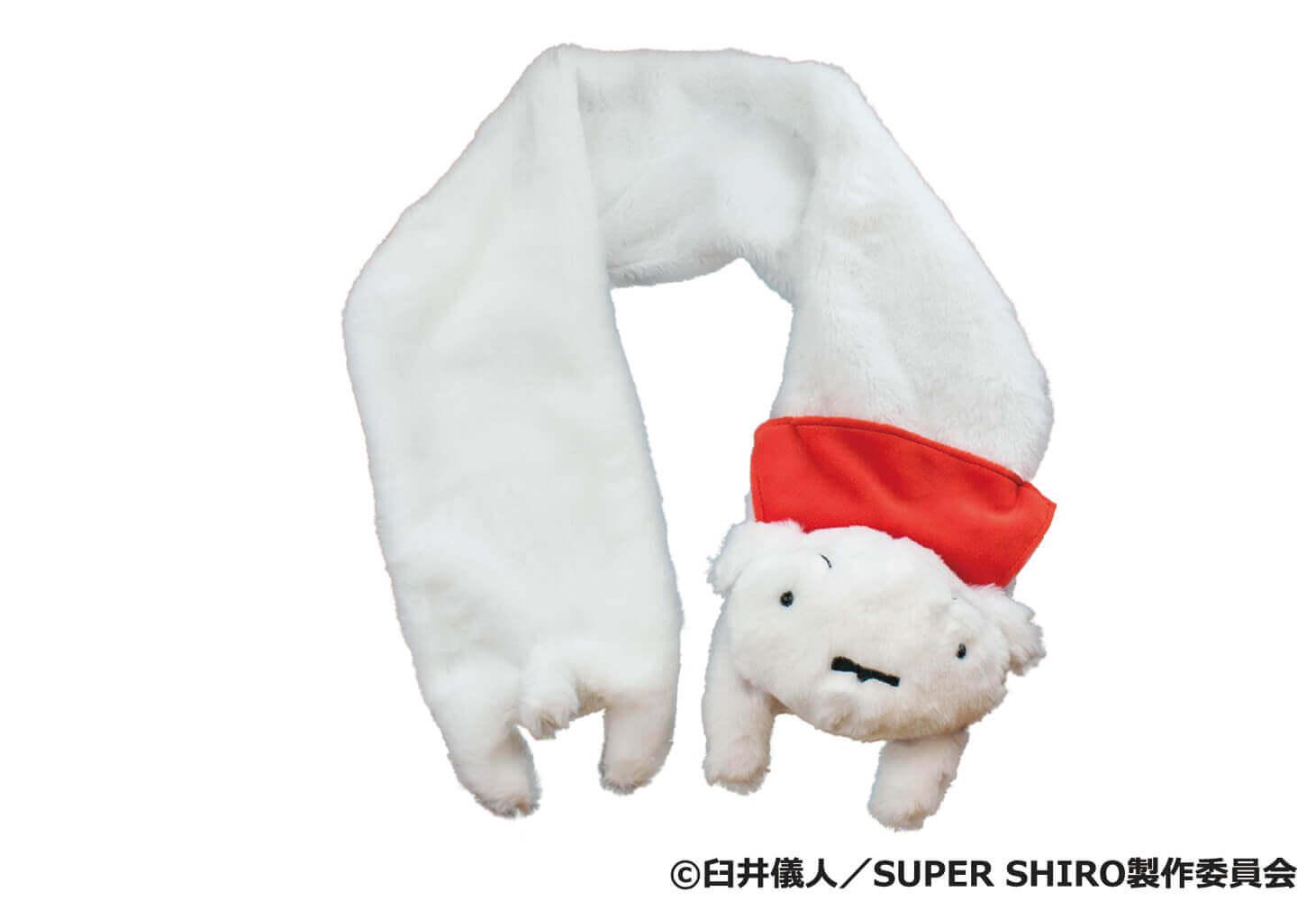 SUPER SHIRO そらとぶスーパーシロのぬいぐるみマフラー