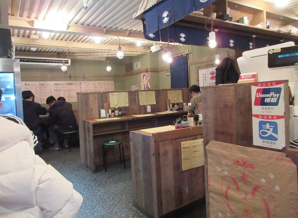 SAPPORO餃子製造所 すすきの店の店内