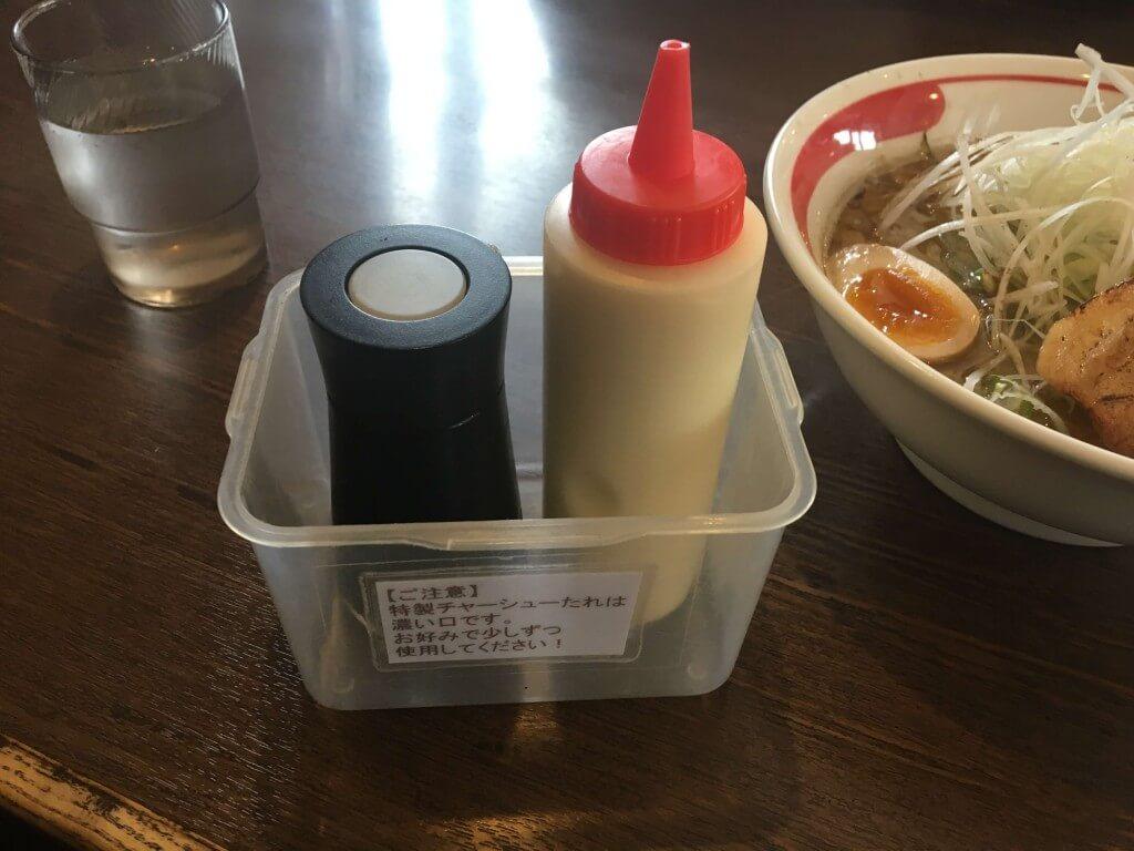 綱取物語の『ミニチャーシュー丼』にかける特製ソース&マヨネーズ