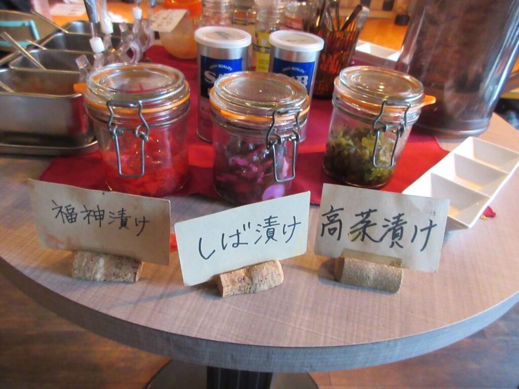 焼き鳥 ワイン Ajito(アジト)に置いてある漬物4