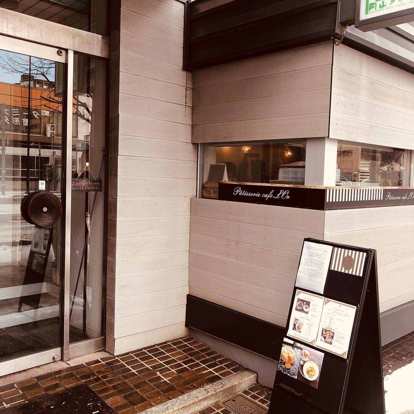 Patisserie cafe L'Or(パティスリーカフェ ロール)の外観