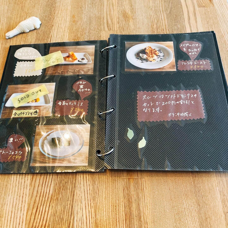 LONERS' CAFE(ロナーズカフェ)のスイーツメニュー2
