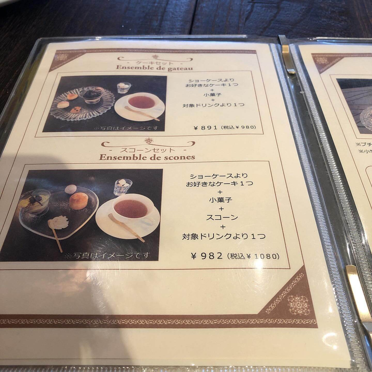 Patisserie cafe L'Or(パティスリーカフェ ロール)のメニュー2
