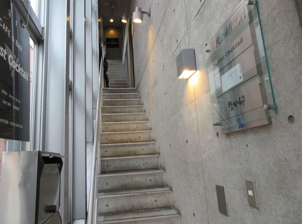 焼き鳥 ワイン Ajito(アジト)の入っているビル内の階段