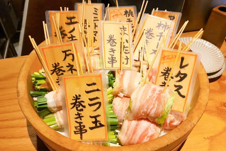 肉と炉ばた さんどの野菜肉巻き串