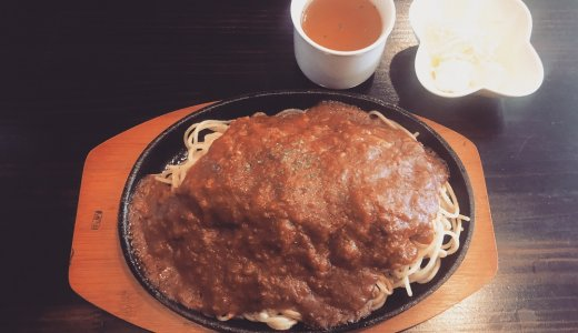 【喫茶 MP4】豊平区にあるレトロ喫茶!根室『エスカロップ』・釧路『スパカツ』などのご当地グルメもあるぞっ!