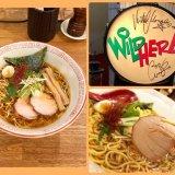 【WILD HERB(ワイルド ハーブ)】燻製ラーメンがランチ限定で食べれる札幌駅近くの燻製屋!