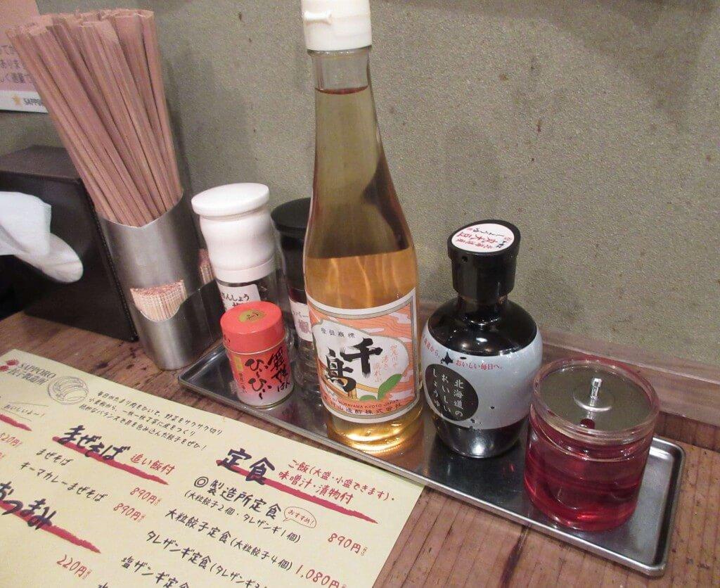 SAPPORO餃子製造所のテーブルに添えつけらている調味料